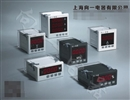 高低压配电用CD194U-9K11J带开关量输出交流电压电力测试仪AC100V