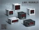 电力仪表厂家CD194P-3K4高精度1J带开关量输出瓦特电力测试仪76×76