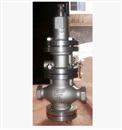 供应Y13H先导活塞式蒸汽减压阀