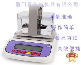 数显直读测量结果的固体密度计ST-120C