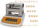 操作简单,测量准确的精密固体密度计ST-300C
