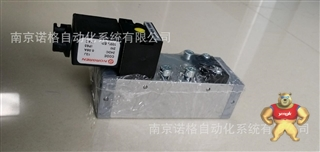IMI NORGREN诺冠原装电磁阀UQM/22152/122/16 (阀体)一级代理