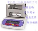 粉末冶金轴承含油率密度计ST-300P3,操作简单,高效便捷