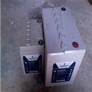 艾默生蓄电池H12V270A 12V全系列**