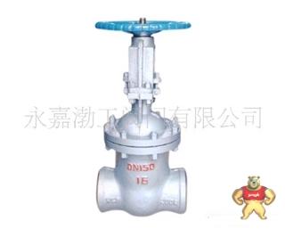厂家直销NK/Z61H水封闸阀(图)质量优质低价批发