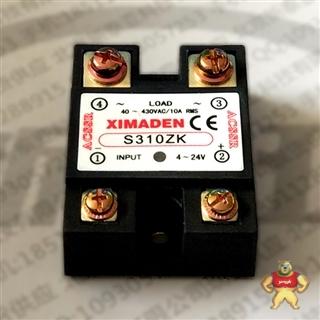 XIMADEN希曼顿S310ZK固态继电器