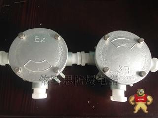 AH-G3/4-C三通铸钢防爆接线盒价格