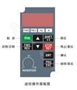 低压配电用XYI-M1.5E2L单三相电机频率调速器高性能迷你型变频器倍率