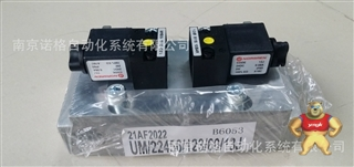 IMI NORGREN诺冠UM/22456/123/60/13J电磁阀原装正品授权代理