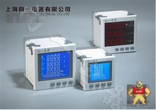 稳定可靠CD194E-9S4RS485通讯全功能可设置电力仪表25/5A