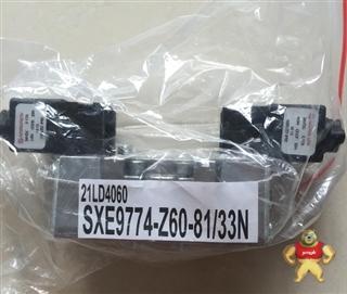 NORGREN 诺冠ISO 电磁阀SXE9774-Z60-81/33N 授权代理特价