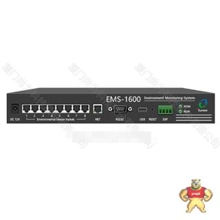 尚为 环境监控系统 EMS-1600
