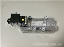 IMI NORGREN诺冠原装正品SXE9575-Z70-80/33N电磁阀一级代理