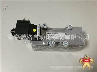 IMI NORGREN诺冠原装正品SXE9575-Z70-80电磁阀一级代理特价