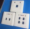光纤面板、网络光纤面板