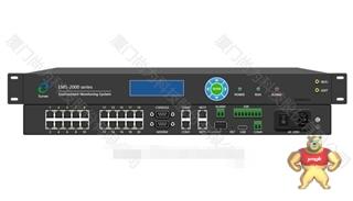 尚为 环境监控系统 EMS-2800