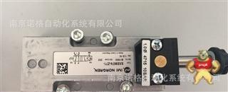 IMI NORGREN诺冠原装正品电磁阀SXE9574-Z71-61一级代理特价