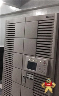 艾默生-力博特NXe15KVA