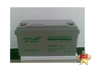 科华蓄电池12V65AH