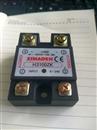 希曼顿固态继电器H3100ZK