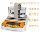 测量陶瓷生胚密度的精密仪器,陶瓷生胚密度计ST-120C3