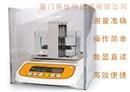 陶瓷零件比重仪ST-120C4测量准确,操作简单,高速便捷