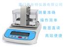 测量氧化锆陶瓷密度的专业仪器,陶瓷密度测定仪ST-120C6