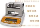 测量准确,操作简单的陶瓷生胚密度计ST-300C3