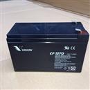 VISION蓄电池CP1270三瑞蓄电池12V7Ah优惠**