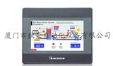 威纶WEINVIEW 触摸屏 TK6050iP 4.3寸现货 威纶代理商
