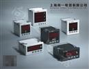 成套配电柜用PS194H-DK1数显T带通讯功率因数电力监测仪AC380V