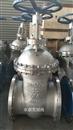 高压高温不锈钢法兰闸阀厂家品质保证价格优势
