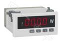 稳定可靠CD194P-5K41B1J变送报警有功功率电力检验仪2.5K/5A