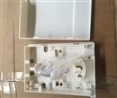 120型光纤桌面盒