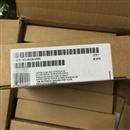 6ES7505-0KA00-0AB0 西门子S7-1500系统电源 PS 25W