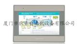 威纶WEINVIEW 触摸屏MT6071iE 7寸现货 威纶代理商