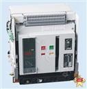 测量准确NA1-2500/3P三级单相接地保护固定式安装万能式框架断路器接法
