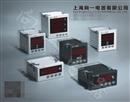 质保一年CD194F-AK1输出4-20mA频率数显电力仪表电源