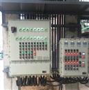 煤气站BXM56-8K63防爆配电箱