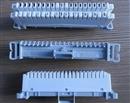 8回线卡接模块 8对科隆模块