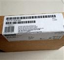 6ES7531-7KF00-0AB0 西门子S7-1500 模拟量输入模块 AI8 全新原装