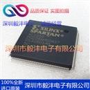 全新进口原装 XC2S50-5PQ208C  集成电路IC芯片 品牌:XILINX  封装:QFP-208