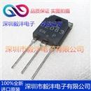 全新进口原装 2SD2083 音频功率三极管 品牌:SANKEN 封装:TO-3P