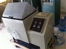 【金凌】盐雾试验箱-JL-YWX-150