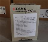 ABJ1-14CY-440三相电源保护继电器