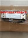 PW6DC3MR/3KG单点式传感器PW6DC3MR-3KG德国HBM传感器1-PW6DC3MR/3KG-1