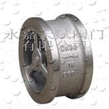 DH71X蝶式止回阀生产厂家