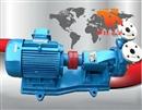 材质不锈钢防爆漩涡泵W型