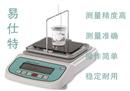 氨水密度计ST-300L可以数显直读氨水的浓度、波美度及密度