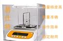 氢氧化钠密度计ST-120SH是测试氢氧化钠浓度、波美度及密度的精密仪器